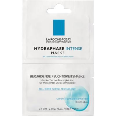 uklidňující hydratační maska pro citlivou a suchou pleť