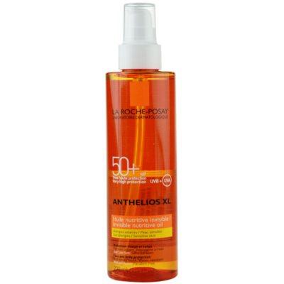 слънцезащитно подхранващо олио SPF 50+