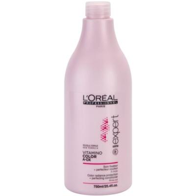 προστατευτικό μαλακτικό για βαμμένα μαλλιά