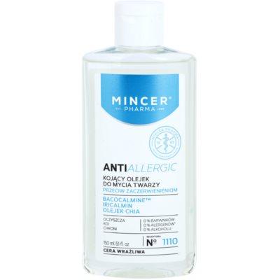 олио за премахване на грим за успокояване на кожата