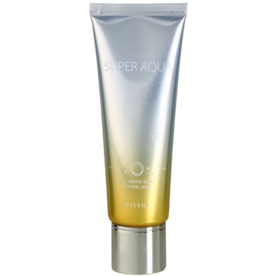 Sleeping Mask With Snail Extract