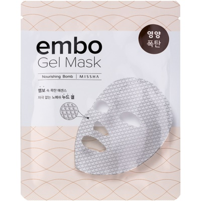 nährende Gel-Maske