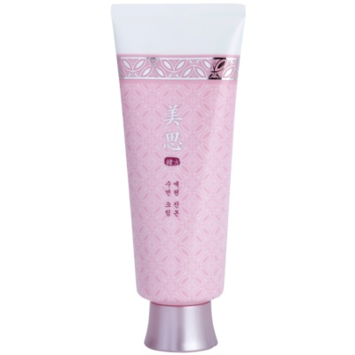 Oriental Herbal Night Cream