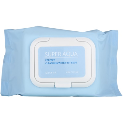 Cleansing Facial Wipes With Moisturizing Effect
