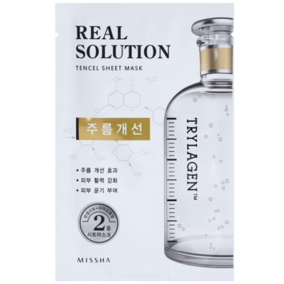 Sheet Mask with Anti-Ageing Effect