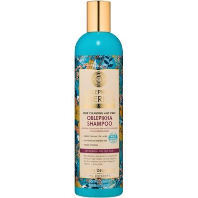 tiefenreinigendes Shampoo für normales bis fettiges Haar