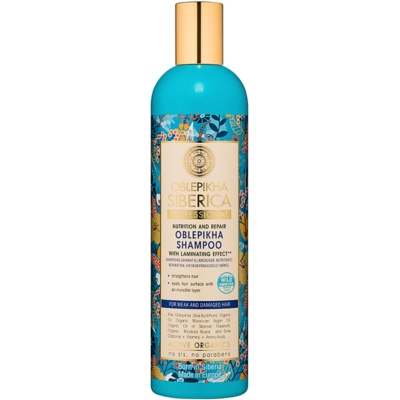 Natura Siberica Sea-Bucktorn Shampoo for Weak and Damaged Hair