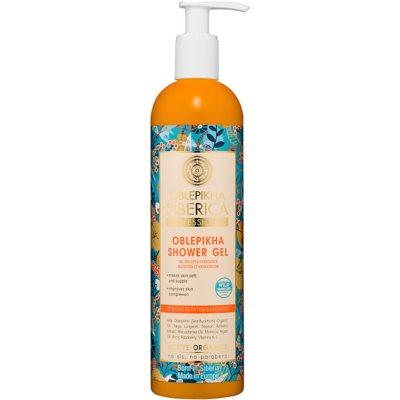 Nourishing Shower Gel With Moisturizing Effect