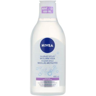 заспокоююча очищаюча міцелярна вода для чутливої шкіри