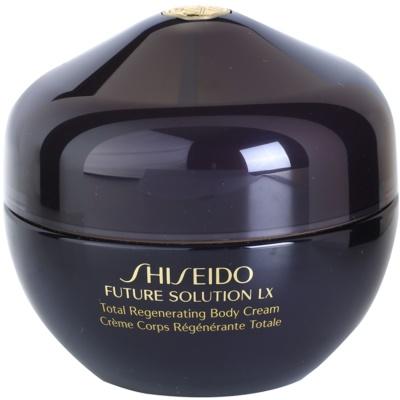 crema de corp pentru fermitatea pielii pentru piele neteda si delicata