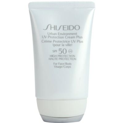 Shiseido Sun Protection хидратиращ защитен крем SPF50