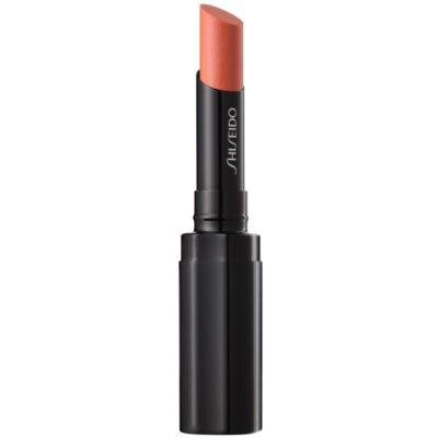 Shiseido Lips Veiled Rouge Moisturizing Lipstick