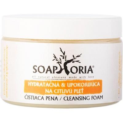 hidratáló és nyugtató tisztító hab az érzékeny bőrre