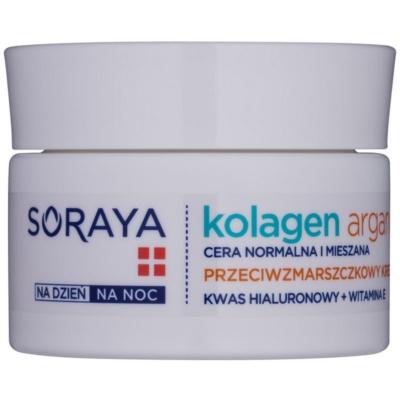 Anti-Wrinkle Moisturiser With Hyaluronic Acid
