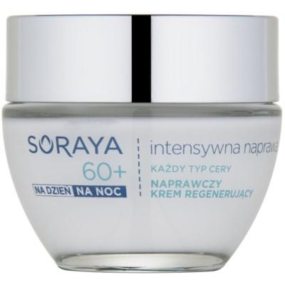 crema facial renovadora y regeneradora 60+
