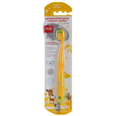 Splat Junior South Toothbrush with Silver Ions Soft