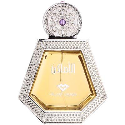 Swiss Arabian Al Amaken Eau de Parfum für Damen