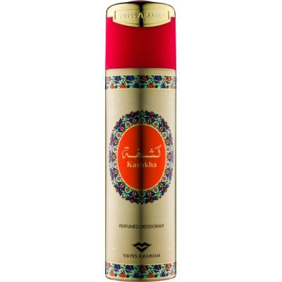 Deo-Spray unisex 200 ml