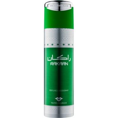 Deo Spray for Men 200 ml