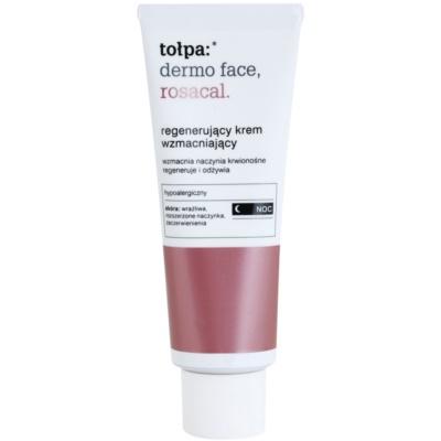 crema regeneratoare de noapte pentru piele sensibila cu tendinte de inrosire
