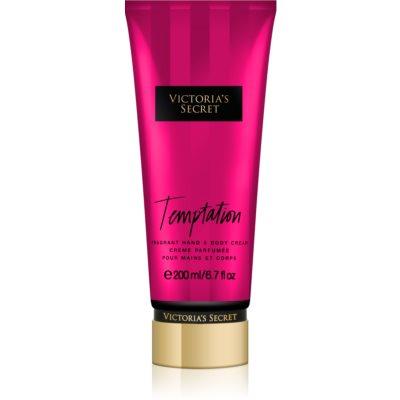 Body Cream for Women 200 ml