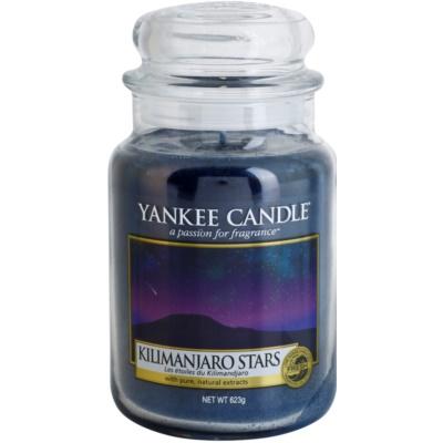 ароматизована свічка   Classic велика