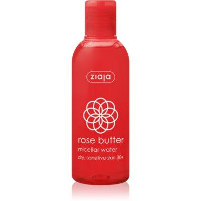 Міцелярна вода для сухої та чутливої шкіри