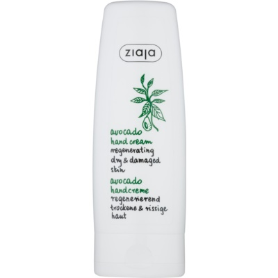 Ziaja Avocado Hand Cream for Dry and Cracked Skin