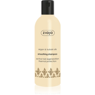Smoothing Shampoo With Argan Oil