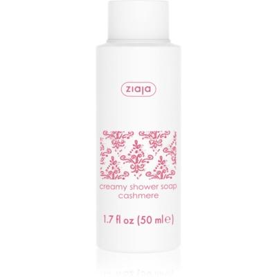 Creamy Shower Soap