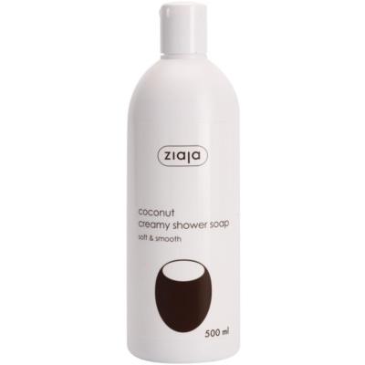 krémový sprchový gel
