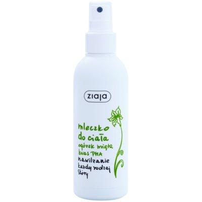Körpermilch im Spray