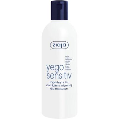 Ziaja Yego Sensitive гел за интимна хигиена за мъже