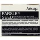Aésop Skin Parsley Seed антиоксидантний крем для шкіри навколо очей