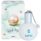Ajmal Danat al Duniya Eau de Parfum για γυναίκες 60 μλ