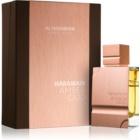 Al Haramain Amber Oud eau de parfum pour homme 60 ml