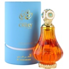 Al Haramain Omry Due parfümiertes Öl für Damen 24 ml