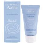 Avène Pédiatril гел  за млечни корички