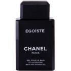 Chanel Égoïste sprchový gel pro muže 200 ml