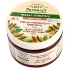 Green Pharmacy Face Care Argan crème nourrissante anti-rides pour peaux sèches
