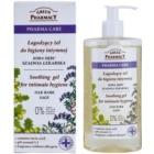 Green Pharmacy Pharma Care Oak Bark Sage Soothing Gel for Intimate Hygiene