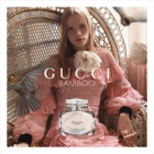 Gucci Bamboo парфюмна вода за жени 75 мл.