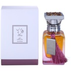 Hind Al Oud Dalaa Eau de Parfum for Women 50 ml