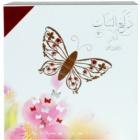 Rasasi Daala Al Banat Amani Eau de Parfum voor Vrouwen  50 ml + Oogschaduw + Liquid Eye Liner + Lipgloss