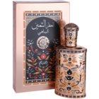 Rasasi Al Attar Al Thameen Al Bahy parfumska voda uniseks 30 ml