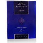 Rasasi Al Oudh Al Mumaiz for Men parfémovaná voda pro muže 35 ml