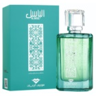Swiss Arabian Al Basel Eau de Parfum for Men 100 ml