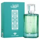 Swiss Arabian Al Basel Eau de Parfum für Herren 100 ml