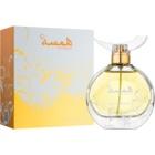 Swiss Arabian Hamsah eau de parfum pour femme 80 ml
