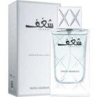 Swiss Arabian Shaghaf Men eau de parfum pour homme 75 ml